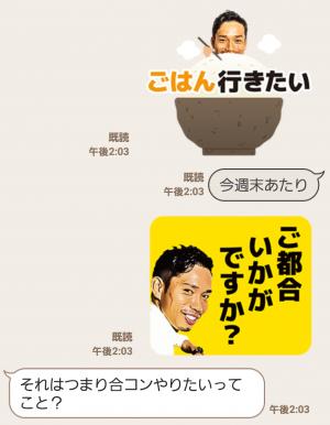 【公式スタンプ】長友佑都スタンプ (4)