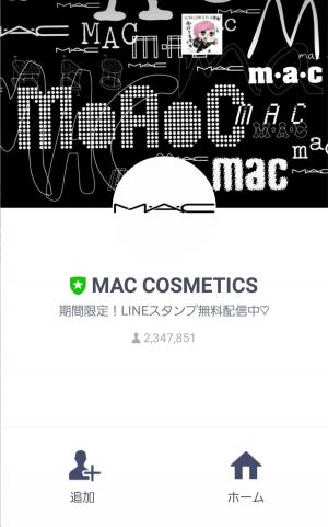【限定無料スタンプ】♡M·A·Cのスタンプ16種類♡ スタンプ(2016年07月25日まで) (1)