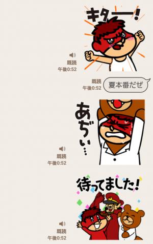 【音付きスタンプ】夏の鷹の爪団♪しゃべって動く! スタンプ (3)