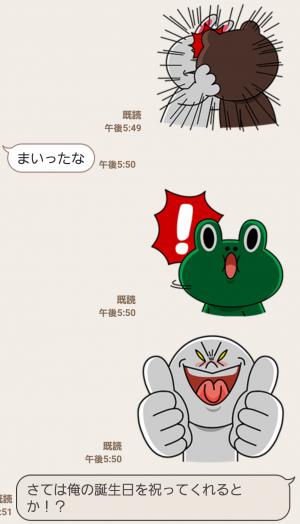 【とび出るスタンプ】飛び出せ!LINEキャラクターズ スタンプ (5)