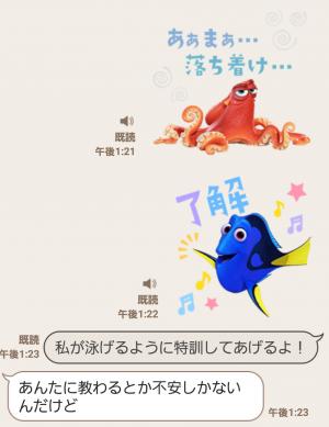 【音付きスタンプ】ファインディング・ドリー ボイススタンプ (5)