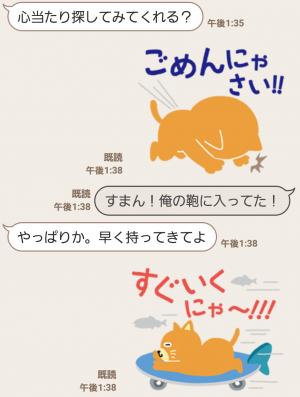 【隠し無料スタンプ】カテエネコ スタンプ(2016年09月21日まで) (5)