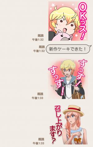 【公式スタンプ】美男高校地球防衛部LOVE!LOVE! スタンプ (3)