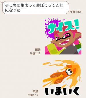 【とび出るスタンプ】Splatoonとびでるイカスタンプ (7)