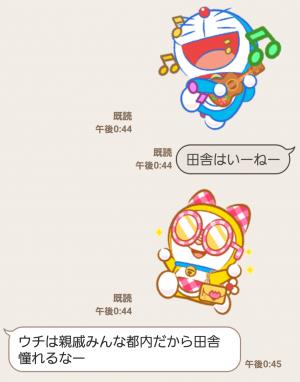 【公式スタンプ】夏のうごくドラえもんスタンプ (4)
