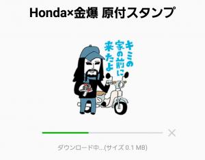 【隠し無料スタンプ】Honda×金爆 原付スタンプ(2016年11月03日まで) (2)