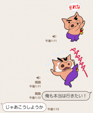 【音付きスタンプ】しゃべって動く!ぶりぶりざえもんスタンプ (5)