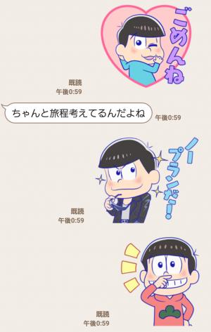 【公式スタンプ】おそ松さん 動く!第四松 スタンプ (4)