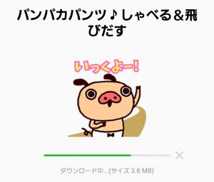 【とび出るスタンプ】パンパカパンツ♪しゃべる&飛びだす スタンプ (2)