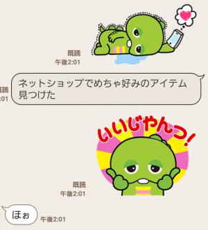 【限定無料スタンプ】LINE POP2 スタンプ(2016年07月12日まで) (14)
