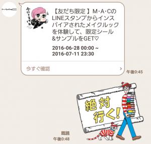【限定無料スタンプ】♡M·A·Cのスタンプ16種類♡ スタンプ(2016年07月25日まで) (4)