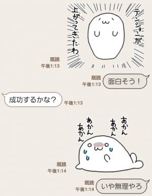 【公式スタンプ】ビチビチ動く!あざらしさんスタンプ (7)