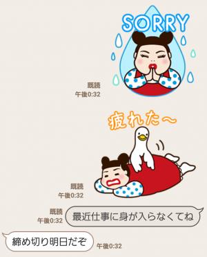 【限定無料スタンプ】人気芸人×アフラックコラボスタンプ(2016年08月15日まで) (7)