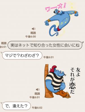 【音付きスタンプ】ジーニー ボイススタンプ (5)