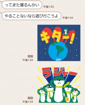 【限定無料スタンプ】三井住友銀行キャラクタースタンプ 第5弾 スタンプ(2016年08月01日まで) (6)