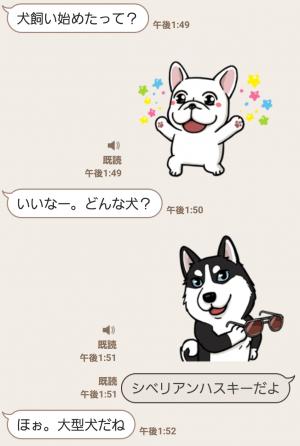 【音付きスタンプ】DOCA 明るすぎる犬 スタンプ (3)