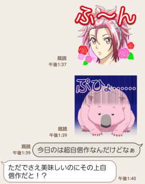 【公式スタンプ】美男高校地球防衛部LOVE!LOVE! スタンプ (5)