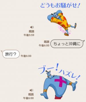 【音付きスタンプ】ジーニー ボイススタンプ (4)