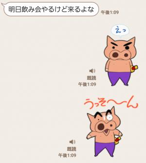 【音付きスタンプ】しゃべって動く!ぶりぶりざえもんスタンプ (3)