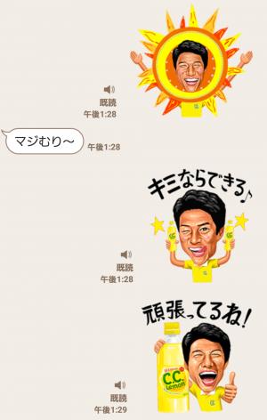 """【限定無料スタンプ】松岡修造の""""元気応援""""サウンドスタンプ (8)"""