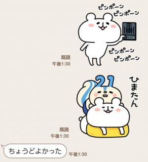 【限定無料スタンプ】第4弾!ゆるくま×レオパリスくん スタンプ(2016年08月15日まで) (8)