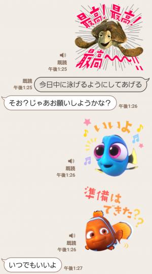 【音付きスタンプ】ファインディング・ドリー ボイススタンプ (7)