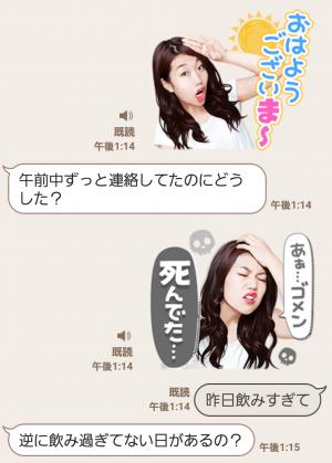 【音付きスタンプ】横澤夏子ちょいウザ女子スタンプ (3)
