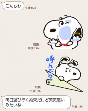 【とび出るスタンプ】スヌーピー★ポップアップスタンプ (3)