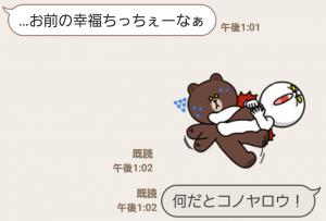 【限定無料スタンプ】いつも一緒☆動く!LINEキャラクターズ スタンプ(2016年08月02日まで) (12)