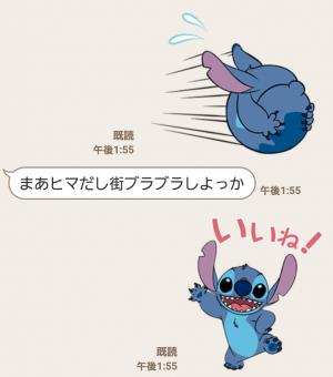 【公式スタンプ】スティッチ 飛び出す!ポップアップ スタンプ (8)