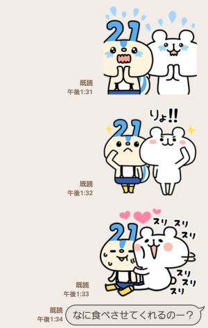 【限定無料スタンプ】第4弾!ゆるくま×レオパリスくん スタンプ(2016年08月15日まで) (10)