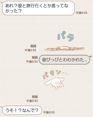【公式スタンプ】シナモロール アニメ♪ スタンプ (4)