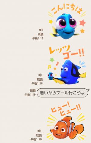 【音付きスタンプ】ファインディング・ドリー ボイススタンプ (3)
