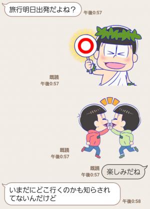 【公式スタンプ】おそ松さん 動く!第四松 スタンプ (3)