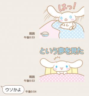 【公式スタンプ】シナモロール アニメ♪ スタンプ (5)