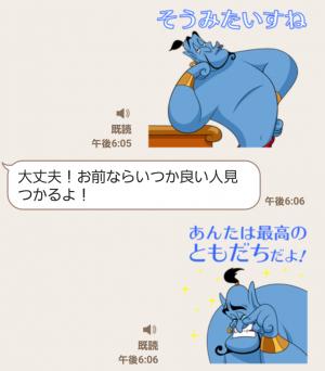 【音付きスタンプ】ジーニー ボイススタンプ (7)