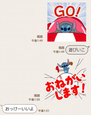 【公式スタンプ】スティッチ 飛び出す!ポップアップ スタンプ (4)