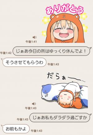 【音付きスタンプ】しゃべるよ♪干物妹!うまるちゃん スタンプ (7)