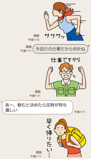【隠し無料スタンプ】GU×ゆたんぽコラボスタンプ(2016年09月14日まで) (5)