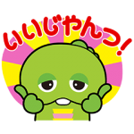 【限定無料スタンプ】LINE POP2 スタンプ(2016年07月12日まで)