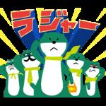 【限定無料スタンプ】三井住友銀行キャラクタースタンプ 第5弾 スタンプ(2016年08月01日まで)