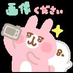 【隠し無料スタンプ】カナヘイのふわっとピスケ&うさぎ スタンプ(2016年07月10日まで)