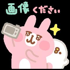 【隠し無料スタンプ】カナヘイのふわっとピスケu0026うさぎ スタンプ(2016年07月10日まで)