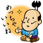 【無料スタンプ速報:隠し無料スタンプ】こぎつねまる【スタンプ集】 スタンプ(2016年07月10日まで)