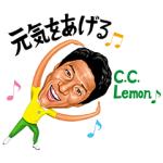 """【無料スタンプ速報】松岡修造の""""元気応援""""サウンドスタンプ"""