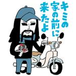 【無料スタンプ速報:隠し無料スタンプ】Honda×金爆 原付スタンプ(2016年11月03日まで)