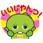 【無料スタンプ速報】LINE POP2 スタンプ(2016年07月12日まで)