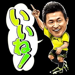 【隠し無料スタンプ】プーマ ゲームチェンジャーズスタンプ(2016年10月02日まで)