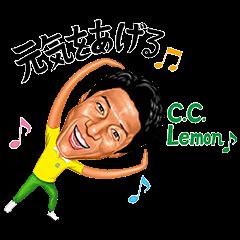 """【限定無料スタンプ】松岡修造の""""元気応援""""サウンドスタンプ"""