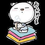 【限定無料スタンプ】ニトリのシロクマ スタンプ(2016年08月08日まで)
